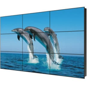 Komplett videowall med 9 displays